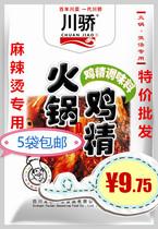 餐饮鸡精包邮斤调味品无盐50散装袋装25kg莲花味精大包装味精