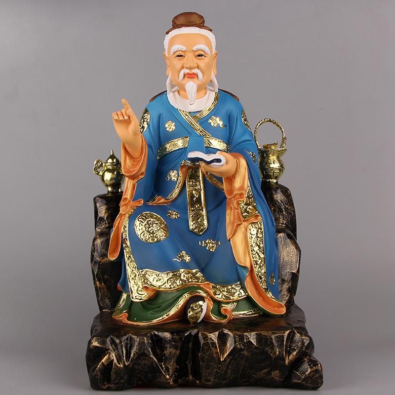 Статуи идолов Артикул 536574063546