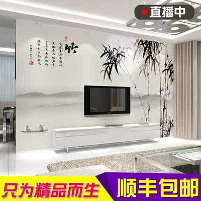 客厅大壁画3d