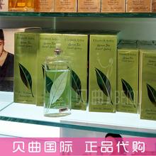 伊丽莎白雅顿绿茶女士淡香水持久30 100ml 香港正品 代购 包邮