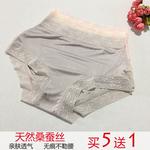 高档蕾丝内裤