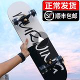 燃点四轮滑板初学者青少年公路刷街成人代步男女生专业双翘滑板车