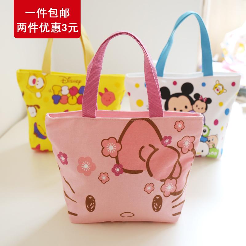 动漫卡通可爱帆布手提袋 迪士尼便当包 小型包实用饭盒袋