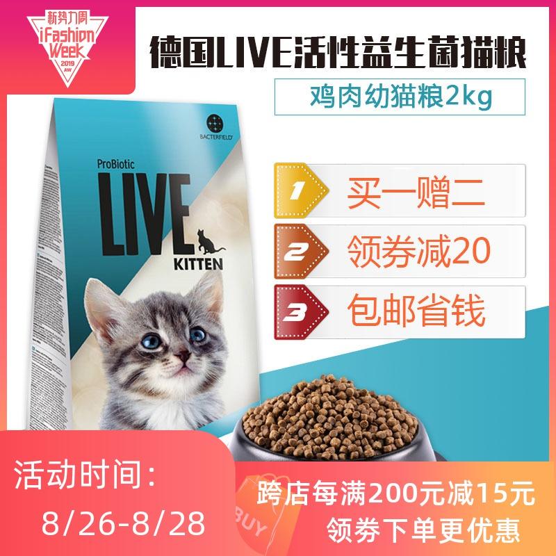 Корм для кошек Артикул 563020368208