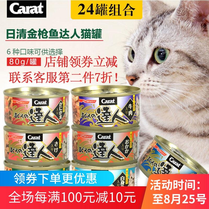 Консервы для кошек Артикул 560434471789