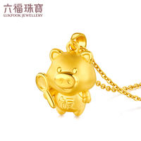Luk Fook Jewelry Golden Pig Pendant Eater Piglet Zodiac Pig Gold Pendant Without Chain Pricing L01A1TBP0043