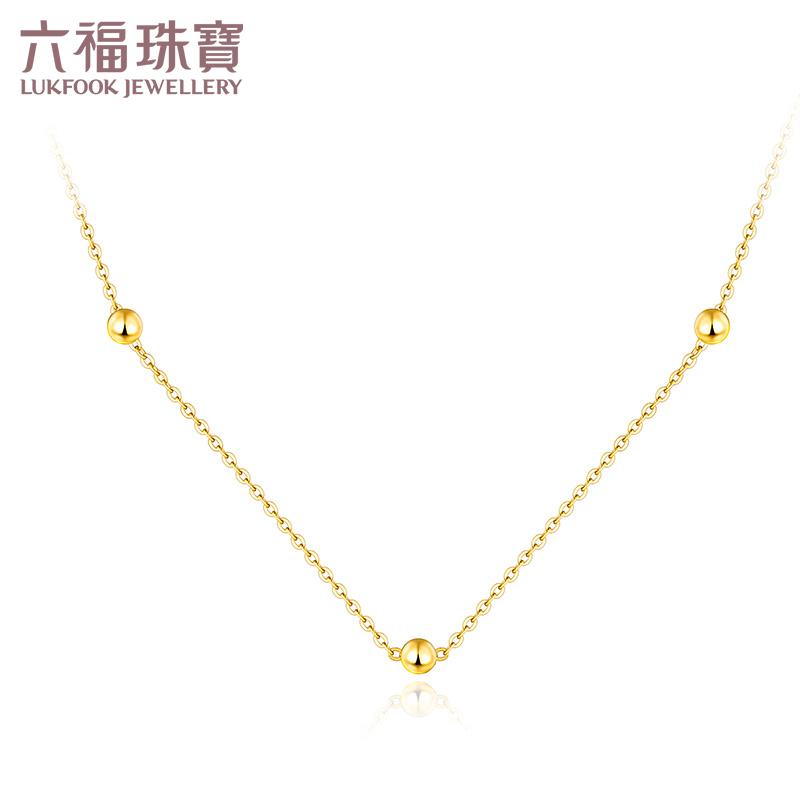 六福珠宝18K金项链女锁骨链圆珠黄K金项链彩金素链B01TBKN0003Y