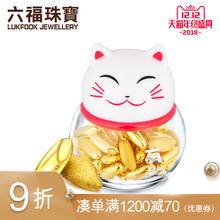 六福招财猫黄金摆件足金大米饰品送礼品单粒装定价HXA1TBA0001