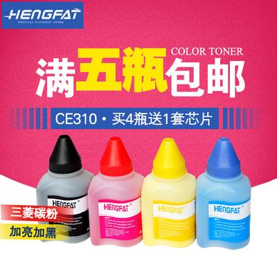 hp彩色激光打印机