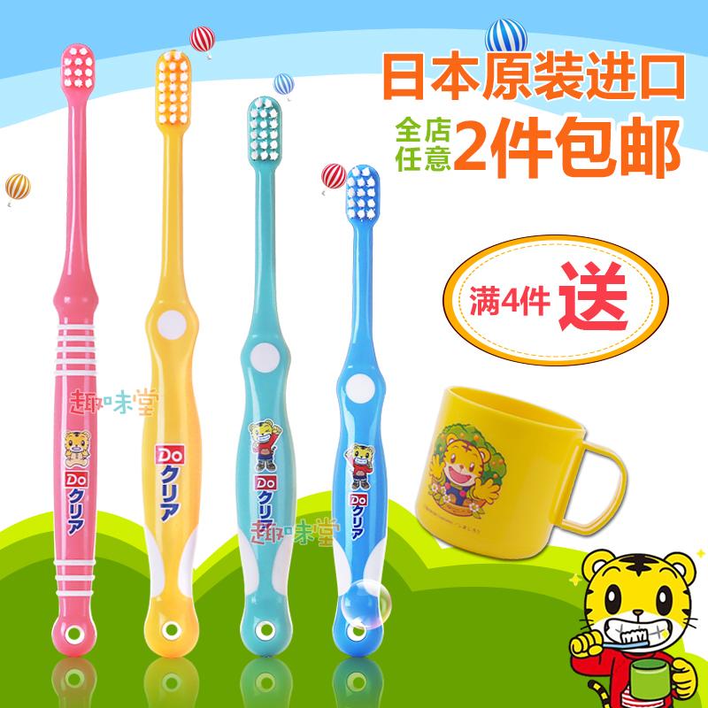 牙刷日本儿童牙刷
