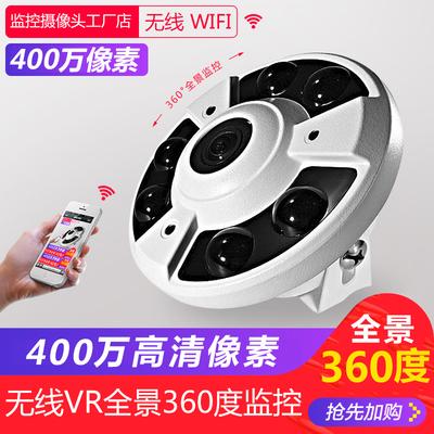 360度3D全景無線WiFi網絡監控器400萬攝像頭一體機VR高清廣角魚眼評測