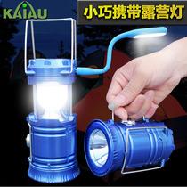 小手电筒迷你家用照明户外袖珍便携LED久量可充电天天特价