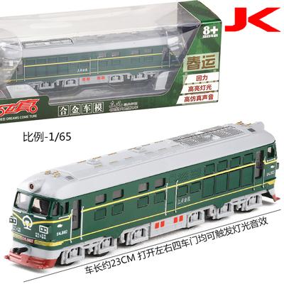 彩珀大号东风火车1:65内燃机4B怀旧绿皮火车头声光回力模型玩具