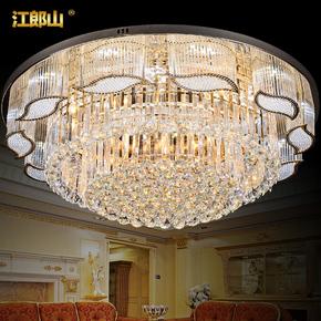 酒店奢华金色led欧式圆形水晶吸顶灯客厅别墅大气卧室灯餐厅灯具