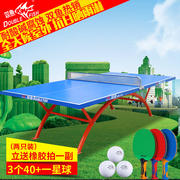 Pisces table tennis table outdoor standard waterproof sunscreen smc table tennis table outdoor home pong table tennis table