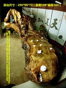 别墅会所精品~大型黄金樟根雕茶几整体树根茶桌原木根艺茶台茶海