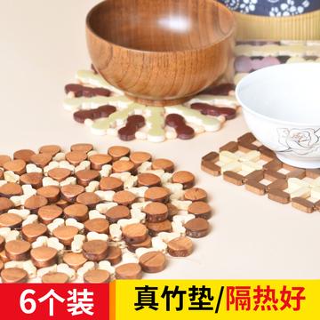 6个竹隔热垫餐桌垫竹垫子 家用碗垫桌垫锅垫防烫垫盘垫杯垫砂锅垫