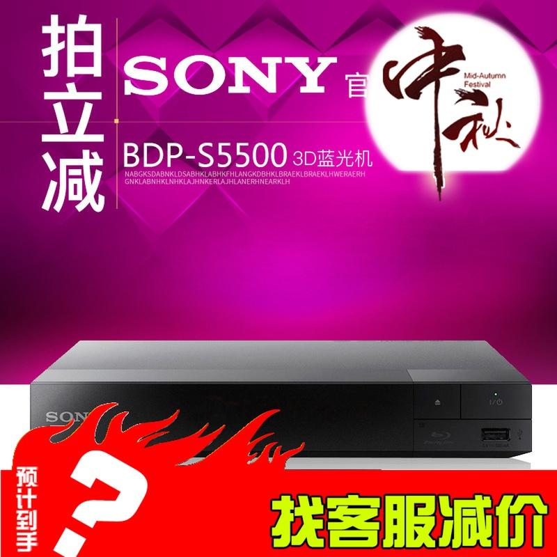 Blu-ray / DVD плееры Артикул 596194605631