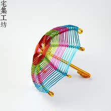 手工DIY铝线雨伞小花伞工艺品玩具彩色铝丝工艺品情人节礼物 宅集