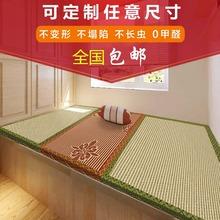 订制日式榻榻米床垫地垫定做椰棕飘窗垫地台坐垫藤席子踏踏米炕垫