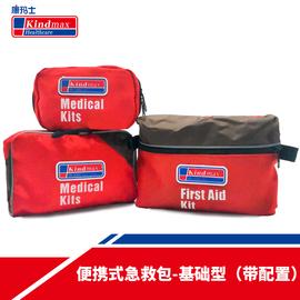 康玛士便携式急救包运动医疗包单人徒步户外旅游地震药包应急包图片