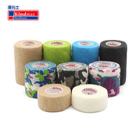 Kang Ma Shi elastic self-adhesive bandage movement fixed elastic bandage finger ankle wrist wrist waist knee elbow football basketball