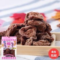 现货日本进口零食一荣食品盐味话梅干梅肉梅饼无核12g