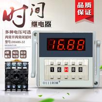 220v380v定时继电器通电延时36v24v12vJSZ3正泰时间继电器