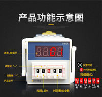 Factory direct sales DH48S-2Z digital display time relay timer power-on delay warranty two years to send seats