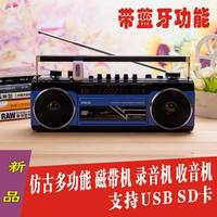New four-band recorder tape recorder radio radio USB SD card with Bluetooth