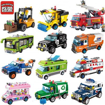 启蒙积木男孩子城市系列益智力拼装玩具汽车7儿童消防警车6-8岁10