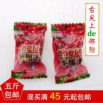 酸甜可口办公室零食果干蜜饯包邮500g半梅话梅半边梅半梅干鸳鸯梅