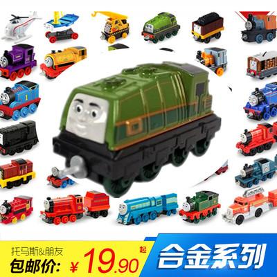 正品托马斯合金小火车玩具加图尔 维夫 提摩太 托比车厢BHR64挂钩