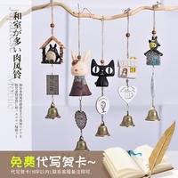 Japanese style wind chime hanging door decoration creative girls bedroom small fresh children's room decorations Nordic bell pendant