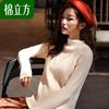 棉毛衣女加厚