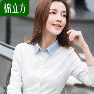 职业白衬衫女长袖打底衫韩范棉立方2018春装新款正装上衣修身衬衣