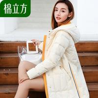 冬季连帽羽绒服女中长款2018新款棉立方韩版加厚潮白鸭绒时尚外套