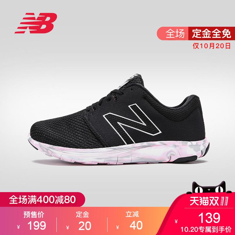 【预】NewBalance/NB 530系列 W530RK2女鞋跑步鞋慢跑鞋运动鞋