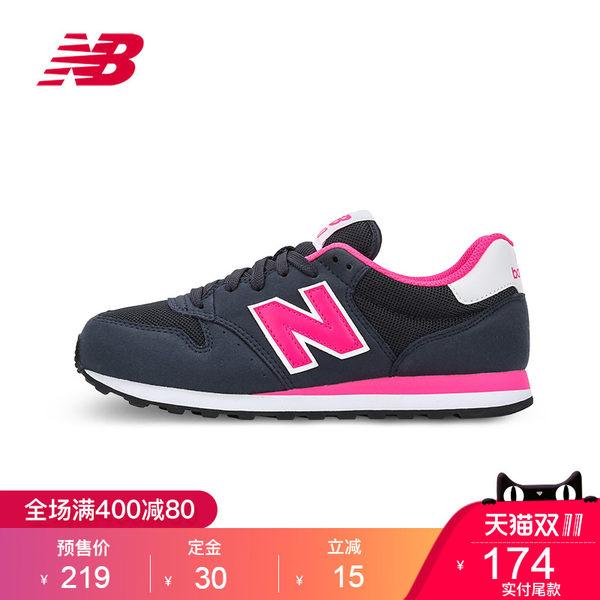 【预售】New Balance/NB 500系列女鞋跑步鞋休闲运动鞋GW500NWP