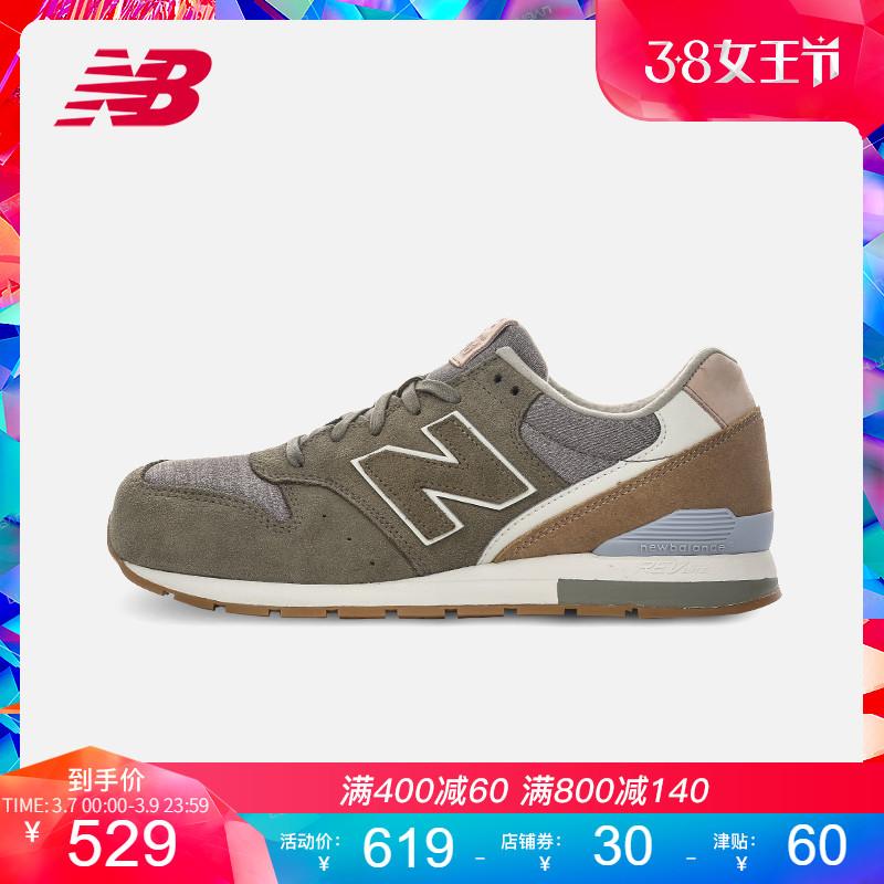 New Balance NB官方男鞋女鞋跑步鞋MRL996TE休闲时尚运动鞋秋冬款