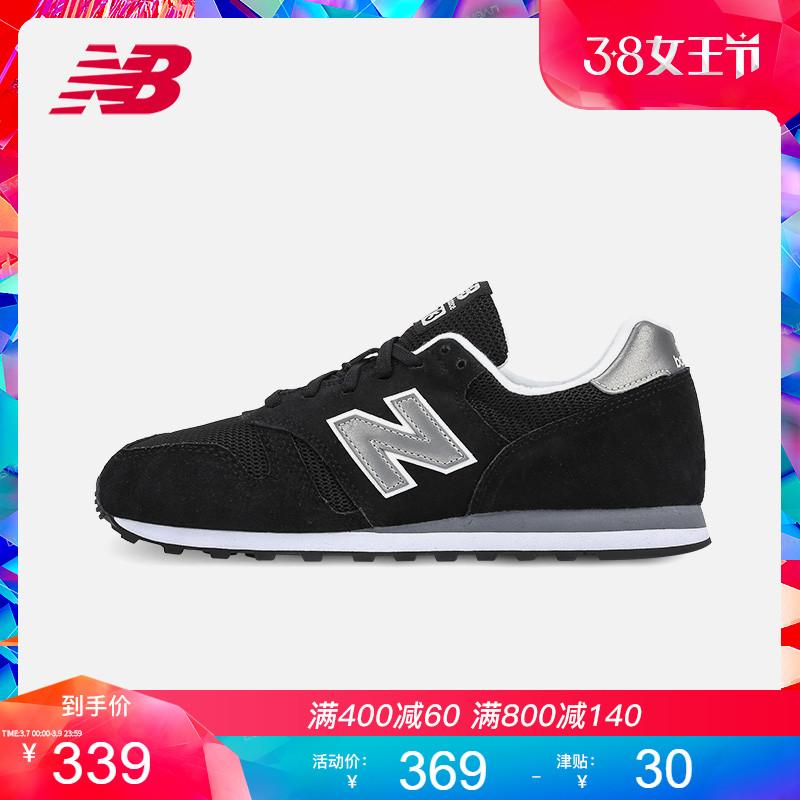 New Balance NB官方男鞋女鞋跑步鞋ML373GRE復古休閑鞋運動鞋簡約