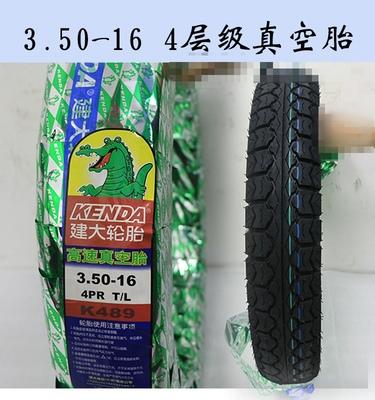 建大摩托车轮胎 3.50/350-16 GN125加厚加宽用110/90-16真空胎