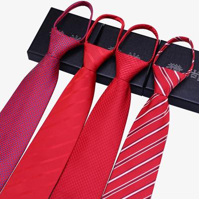 猎尚一易拉得懒人拉链自动红色结婚领带男正装商务新郎婚礼男8CM