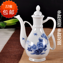 Household blue and white wine pot 1 kilograms large size ceramic pot, pot wine, wine pouring pot, hotel supplies are various.