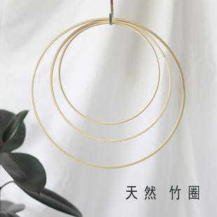 夏薾手创编绳macrame捕梦网配件木质竹圈木环DIY材料