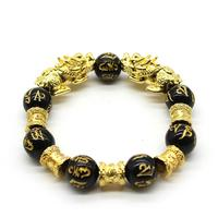 Vietnam Sha Jin 貔貅 bracelet string male 3d hard gold 999 obsidian lucky beads jewelry transfer does not fade