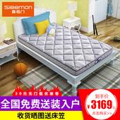 喜临门儿童床垫席梦思棕垫1.2m1.5m1.8m海绵床垫椰棕偏硬床垫怡然