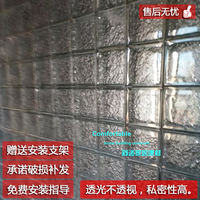 Ice crystal pattern white opaque glass brick bathroom entrance partition living room wall factory direct genuine