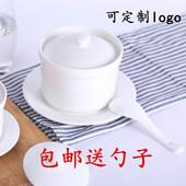 酒店餐厅沙县带盖炖盅陶瓷小汤盅纯白隔水炖甜品糖水补品蒸蛋盅