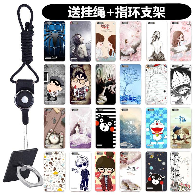 huawei g6 c00 手机壳
